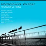kw_cdcover_wonderfultimes